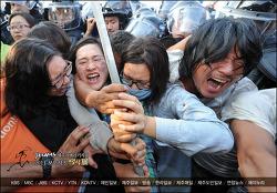 국가폭력에 맞선 강정마을 사람들