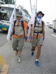 YGK 국토대장정] 스무살의 뜨거운 여름.. 국토대장정 (동해 - 파주 임진각 520km & 본 루트에 합류하다! 5탄)