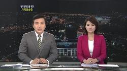 김진희 - KBS 뉴스라인(2012-11-27)