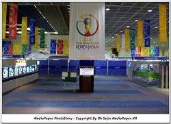 2002 FiFA WORLDCUP KOREA-JAPAN KOWOC IMC #4