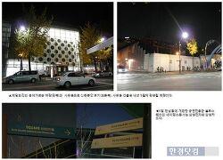 [이태원상권]서울 이태원 꼼데가르송길, `제 2의 삼성타운` 되나