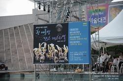"""""""한 여름밤 댄스 페스티벌""""-광역시립 무용단 초청공연"""