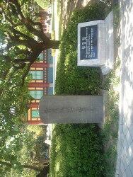 [경상감영공원] 대구관광스탬프트레일(Daegu Tour Stamp Trail)