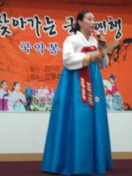 한국산원초산삼협회 2013년 계사년 정기 행사 7월 장소에 대한 산원 생각