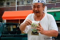 가을 일본 여행, 우연히 길에서 만난 할아버지와 술 친구된 사연