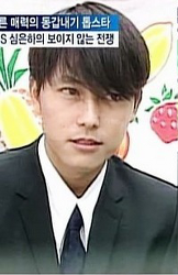 정우성 리즈, 강동원 리즈