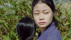 [07.06] 재꽃_예고편