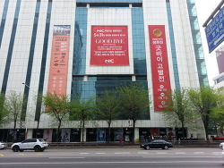 [20170426]NC백화점 평촌점 5월 폐점.. 44층 주상복합 복합 추진