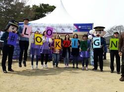 [여성긴급전화1366 충남센터] 4월 캠페인 진행