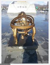 눈 왔을때 광화문 광장