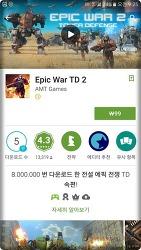 epic war td2 공략 및 리뷰 - 100원도 안되는 유료게임!! 강력한 중독성 타워디펜스게임 에픽전쟁2