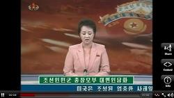 (2013년 4월 4일) 미국 공식 입장: 북측 발언 심각하게 해석하지 않음