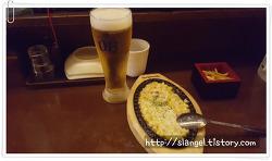 칠곡 3지구, 히토기라쿠