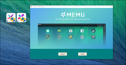 미뮤 (MEmu) 다운로드 및 리니지 레볼루션 플레이하기, 최신 스마트폰 게임 컴퓨터로 더 빠르게 하자