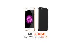 세상에서 가장 얇은 아이폰 배터리 케이스? Air Case 사용 후기