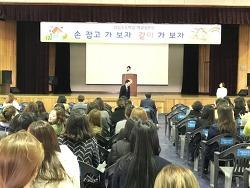 의림초 2017년 1학기 학교설명회 개최