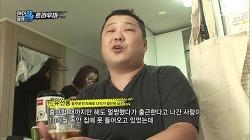맨 인 블랙박스 '음주운전 트라우마' - 뻔뻔한 음주운전 가해자, 대한민국 법이 그렇게 만들었다