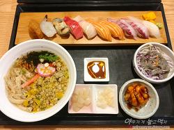 [강변역 테크노마트 맛집] 아리엔 모듬 초밥! 깔끔하고 가성비 좋은 초밥 전문점