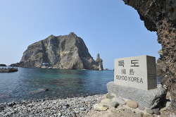 Dokdo Day, Korea