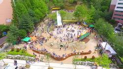 순천시&편해문, 기적의 놀이터 준공기념, 어린이 놀이터 국제 심포지엄 개최(5.26)