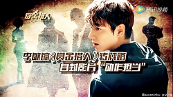 [영상] 160517 바운티헌터스 CCTV6 中國電影報導 이민호인터뷰 (3m 31s)