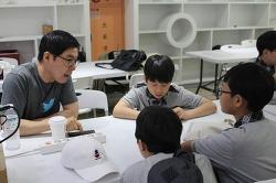 진로체험교육 운영지원 MOU 협약 - 꿈을 향한 새로운 발돋움