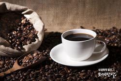 [생활 속 심리학 이야기] 34편. 커피 향처럼 은은하게, 그 자리에 머물러주기를 <세상의 끝에서 커피 한 잔>