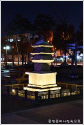 전북 군산 은적사 삼층석탑