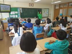 장락초 학교폭력예방교육 실시