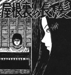 [이토 준지 시리즈] 악령의 머리카락. 악의는 약자에게 향한다
