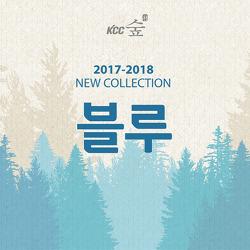 KCC 경보행 바닥재-숲 블루 2.0T