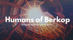 BERKOP 12기 :: Humans of BERKOP [영어칼럼]