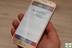 갤럭시s7 홈화면에 브리핑 삭제하는 방법