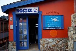 [아르헨티나] 우수아이아 숙소, 호스텔 쿠르스 델 수르(Hostel Cruz Del Sur)