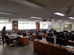 장락초, 2017 1학기 방과후 학교 운영 시작