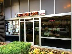 하와이 여행기 #3 – 와이키키 맛집 이야스미 무스비, hy's 스테이크, 치즈케이크 팩토리