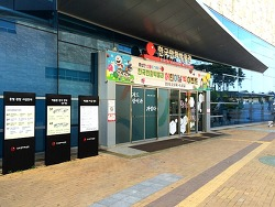 순정만화 전시회 '소녀, 순정을 그리다' 관람 사진들