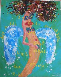 [자작 그림] Abstract Nude of Angelic Baby (아기 천사의 추상 누드화)