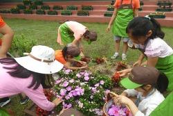 에버랜드 식물사랑단 멤버십 프로그램 신청할래요!