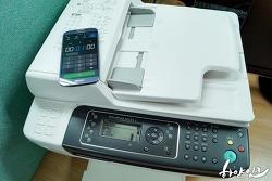 후지제록스 복합기 DP M255z, 문서교정용 선명한 인쇄 품질