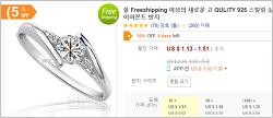 여성용 악세사리 도매 온라인 사이트 소개(도매꾹vs도하게이트vs알리익스프레스)