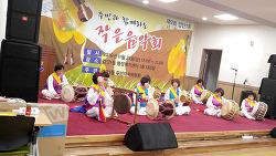 인천 서구, 제9회 검단1동 작은음악회