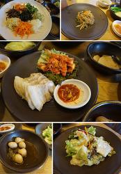 평택시청 꽁당보리밥, 비빔밥+보쌈 콜라보가 7000냥~
