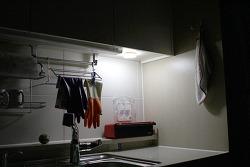 LED 센서등 설치 Coms 절전형 센서 라이트