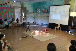 홍광유치원, 참여와 소통이 있는 학부모 참여수업!