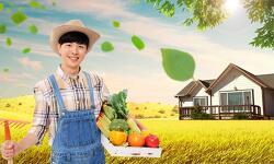 청년농업인 육성 조례 제정