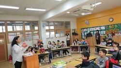 초등학교에 찾아간 나눔교육! 초등매뉴얼 개발과 첫 시범수업