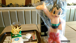 2015년 12월 롯데리아 아톰 탄생 70주년 한정판 38cm 피규어 (Lotteria Toy)