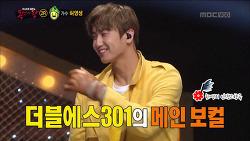 160828 복면가왕 후기 - 예상대로 참외롭다 = 허영생