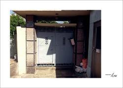 DOOR-#88